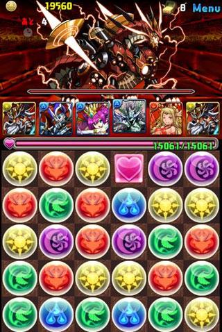 焔の機械龍ベテルギウス攻略
