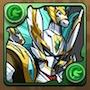 翠星の破邪神・ペルセウス