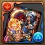 神羅太陽神アポロ カード